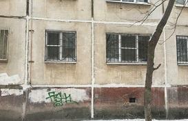 Ремонт межпанельных швов в доме по адресу ул. Пушкарская, 61
