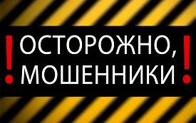 В Перми вновь появились «фальшивые» электрики