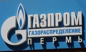 «Газпром газораспределение Пермь» продолжает рейды на дома, заключившие договоры на обслуживание с другой газораспределительной организацией