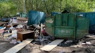 Как снижение платы за вывоз мусора привело к ее увеличению