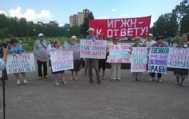 «ИГЖН Пермского края действует в интересах монополиста»