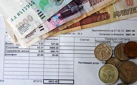 С 1 января 2021 года для получения субсидий по оплате ЖКУ гражданам не нужно будет доказывать отсутствие задолженности