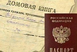 С 1 апреля паспортный стол прекращает свою работу!