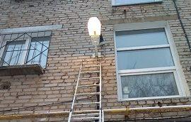 Ремонт наружного освещения