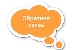 Благодарственное письмо от администрации Мотовилихинского района г. Перми