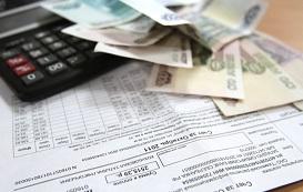 Про отмену комиссий с платежей за ЖКУ