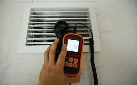 Плановая проверка вентиляции