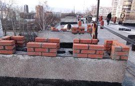 Капитальный ремонт кровли дома по адресу ул. Пушкарская, 61